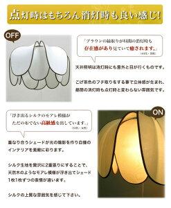 アウトレット品質Aランク】1〜3灯まで選べるつばきペンダントライト
