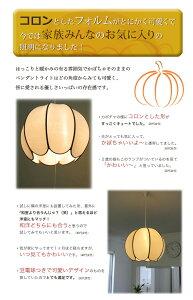 アジアン照明かぼちゃ天井照明