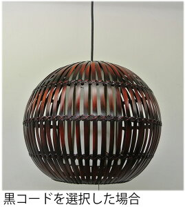 アジアン照明バンブー丸天井照明(L)