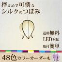 (つぼみ ペンダントライト)アジアン 和室 照明 LED電球対応(led)照明器具(天井照明 シーリング 天井)器具 ペンダント ライト ランプ おしゃれ かわいい 送料無料 寝室 4.5畳用照明 和風(和モダン 和)和風照明器具 和室照明 ペンダント照明 間接照明 ロータス レトロ アジア