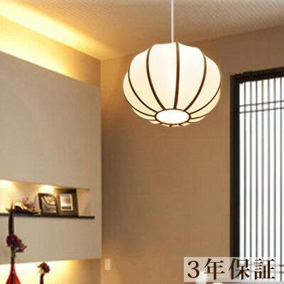 ペンダントライト和室照明楕円M和風LED電球対応led照明器具和モダン和モダンシーリングライト天井照明シーリング和風照明ペンダン