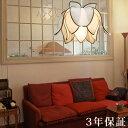 (フラワー3枚葉100 ペンダントライト)アジアン 照明 北欧 和風 和室 天井照明 LED電球対応 ...