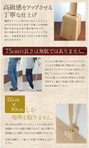 アジアン雑貨誰でも簡単に素敵な玄関にする方法!白木長い靴べら(くつべら)セット!【べトナム雑貨】