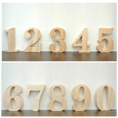 (オブジェ 数字(0-9))オブジェ 数字 木製(木)の大文字 ウェルカムサインやインテリア パーツ ブロックとして。 パイン材 天然木のナチュラル 雑貨。ナンバー プレートの文字 置物 かわいい 木製置物におすすめ。無塗装なのでアンティークやポップ カラフルにアレンジ自在