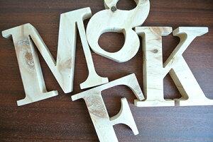 【木製アルファベット【小文字】オブジェ(s〜z/その他記号)高さ7cmから】(アルファベットオブジェ木製ブロックインテリア置物おしゃれオシャレディスプレイ)