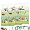 【クーポン有】 Wish ウィッシュ 犬用 HAS-2 ソリューション720g×3袋セット ドッグフード 無添加 アレルギー ドライフード 乳酸菌 安全 食物 皮膚 お試し AS60