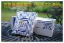JIN 15包 動物用乳酸菌食品≪送料無料メール便にて≫【RCP】