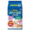 【クーポン有】 Joypet ボディータオル ペット用つめ替え100枚入り 犬 猫 ペット わんぱく お試し AL3 その1