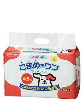 クリーンワン こまめだワン ワイド 45枚 シーズイシハラ 【ラッキーシール対応】