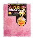 【クーポン有】 マルカン スーパーホットもこもこマットM ブピンク 犬猫用 お試し