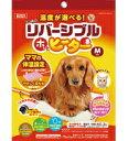 【クーポン有】 マルカン リバーシブルホッとヒーターM 犬猫用 お試し A100-10 その1