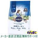 【クーポン有】 HALO ハロー シニア猫用 エジングケア11才 天然サーモン 400g キャットフード安全 無添...