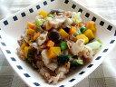 ★豚軟骨とたっぷり野菜のローズマリー風味5個セット【ドッグフード DOG FOOD 犬 手作りご飯 手作り食 ペットフード】