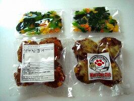 わんぱくWanバーグ(野菜付)包装