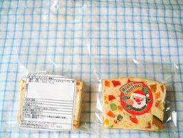 チキンローフ包装