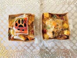 ほっこりいも栗かぼちゃのチーズ焼き包装