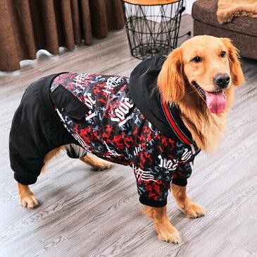 犬 服 大型犬服 冬物 防寒 あったか つなぎ ロンパース カバーオール 高品質 シャカロン 送料無料