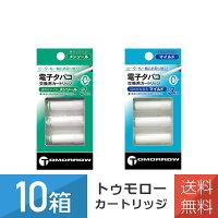 トップランド電子タバコトゥモロー専用カートリッジ10箱セットメンソール/マイルド