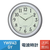 LANDEXランデックス壁掛け時計電波時計ルナセーブ蓄光文字盤夜間秒針停止YW9143GY
