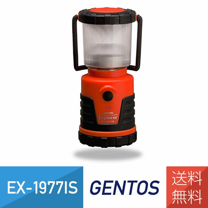 防災関連グッズ, 懐中電灯  Explorer EX-1977IS