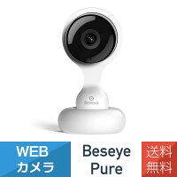 Beseyeネットワークカメラ防犯屋内ワイヤレスiPhoneAndroid