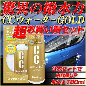 DSCN1072-615x399 おすすめコーティング剤まとめ 2016年版