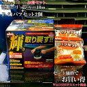 電動ポリッシャー 10m お得セット シャインポリッシュAC...