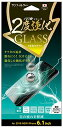 【10月20日24時間限定!エントリーでP10倍】 i32BGLBLW 6.1inch 二度強化ガラス   ブルーライトカット   iPhone 液晶保護ガラス 液晶保護フィルム 保護フィルム 保護ガラス マット iPhoneXR 2度強化ガラス 反射防止 指滑り抜群 強化ガラス 硬度9H