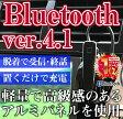 Bluetooth ヘッドセット 充電クレードル付 iPhone7 bluetoothイヤホン ブルートゥース イヤホン iphone7 アイフォン6 プラス iphone6 イヤホン スマホ 高音質 ジム ランニング 耳かけタイプ スポーツ 音楽 Bluetooth ワイヤレス イヤホン ハンズフリー ランキング1位 黒