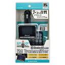 TKTB15ASK Bluetooth FMトランスミッター USBメモリー ブルートゥース | トランスミッター 車載 車載用 ラジオ 音楽再生 シガーソケット 高音質 車で音楽 音楽 iPod iPhone iPad スマートフォン スマホ 音楽 車