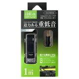 3.5mmステレオミニプラグ専用FMトランスミッター シルバー iPhone スマートフォン iPod iPad ウォークマン 取り寄せ商品 4562358111617