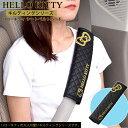 KT513 ハローキティ B&G シートベルトパッド | シートベルト ...