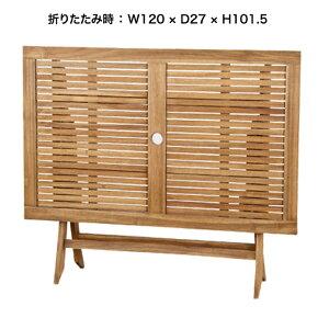 ニノオリタタミテーブルNX-802き