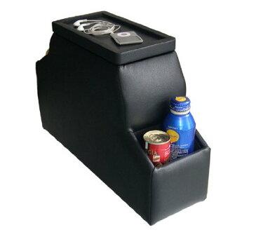 フリードコンソール/FRC-1 黒 ブラック | フリード コンソールボックス ホンダ フリード コンソールBOX フリードコンソールBOX フリード専用 車 収納 パーツ ベンチコンソール コンソール