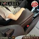 【商品到着後レビューを書いて特典有り】 日本製 ヤリスクロスエレガントアームレストコンソール   新型ヤリスクロス アームレスト コンソールボックス TOYOTA yaris cross トヨタ ヤリスクロスアームレスト・・・