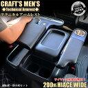 c01565 日本製 ワイヤレスチャージャー ワイドボディ用ハイエ...