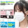 【3日以降に発送】TERUKA マスク 個包装 50枚+1枚 平ゴム 165mm 中間サイズ 使い捨...