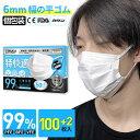 36%OFF!【大人気の大きめサイズがやっと割引!3920円→2540円】TERUKA マスク 個包