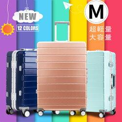 【新商品】スーツケースキャリーバッグキャリーケースWAOWAO旅行用品旅行カバン軽量Mサイズ中型6803シリーズハードケースフレーム