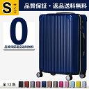 スーツケース 機内持ち込み Sサイズ キャリーバッグ キャリーケース WAOWAO 旅行用品 旅行カバン 軽量 丈夫 Sサイズ 小型 ABS+PC ハードケース ファスナー タイプ 6831シリーズ