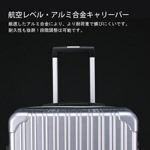 【クーポン利用で1000円OFF】スーツケースMサイズキャリーバッグキャリーケースWAOWAO旅行用品旅行カバン軽量丈夫中型ABS+PCハードケースファスナータイプ6831シリーズ