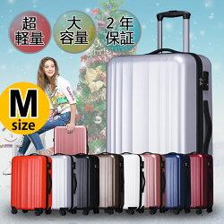 スーツケースキャリーバッグキャリーケースWAOWAO旅行用品旅行カバン軽量Mサイズ中型5〜8日用に最適♪ABS6866シリーズハードケースファスナー