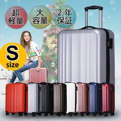 スーツケースキャリーバッグキャリーケースWAOWAO旅行用品旅行カバン軽量機内持ち込み可能Sサイズ小型1〜4日用に最適♪ABS6866シリーズハードケースファスナー