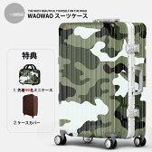 スーツケース キャリーバッグ キャリーケース WAOWAO 旅行用品 旅行カバン 軽量 【送料無料】 S M Lサイズ同じ価格 小型 中型 大型 フレームタイプ ファスナー WLH230-02