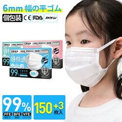 テルカ耳掛けマスク(非医療用)超柔感三層構造高密度ウイルス飛沫花粉PM2.5対策に50枚入り