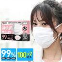 【翌日発送】TERUKA 使い捨てマスク 在庫あり 100枚+2枚 個包装 16