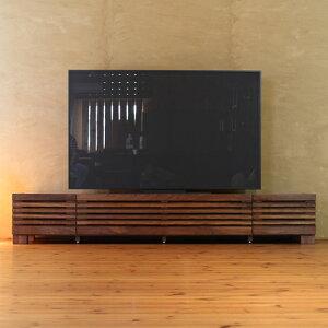 TVボード AZEKURA2100-WA (アゼクラ)TVボード/TV台/テレビボード/テレビ台/AVボード/4Kテレビ対応/ワイド/大型/和モダン/AVラック/ウォールナット無垢材/格子