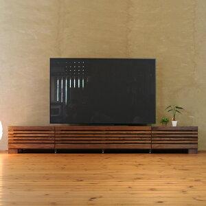TVボード AZEKURA2400-WA (アゼクラ)TVボード/TV台/テレビボード/テレビ台/AVボード/4Kテレビ対応/ワイド/大型/和モダン/AVラック/ウォールナット無垢材/格子
