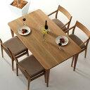 ダイニングテーブル 幅90cm〜180cm 高さ65cm〜74cm ホ...
