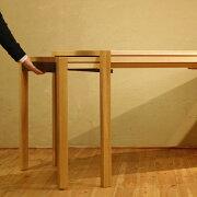 ダイニング テーブル エクステンション ホワイト